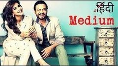 Hindi Medium (हिंदी मीडियम) Hindi Full Movie | Irrfan Khan Saba Qamar Deepak Dobriyal