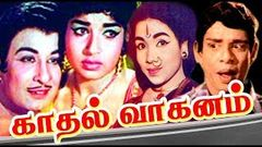 Kadhal Vaaganam Tamil Full Movie | MGR Jayalalitha Superhit Tamil Old Movie