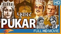 Pukar Hindi Full Length Movie | Sohrab Modi, Chandra Mohan, Naseem Banu | Bollywood Old Movies