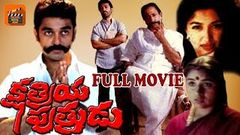 Thevar Magan | Full Tamil Movie | Kamal Hassan Revathi Gouthami