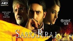Sarkar Raj (2008) Full Movie w English Subtitle | Bollywood Action Movie