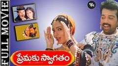 Premaku Swagatam Telugu Full Length HD Movie | ప్రేమకు స్వాగతం | J.D.Chakravarthy, Soundarya, Sunil
