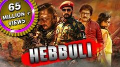 Hebbuli (2018) Hindi Dubbed Full Movie | Sudeep Amala Paul V Ravichandran