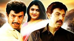 Ponnu Veetukkaran | 1999 | Full Tamil Movie | Satyaraj, Khushboo | HD