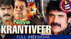 Naya Krantiveer HD Hindi Dubbed Full Length Movie | Nagarjuna, Meena | Eagle Hindi Movies