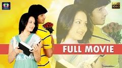 Nikhil Siddharth Latest Telugu Full Movie | Pooja Bose | TFC Films & Film News