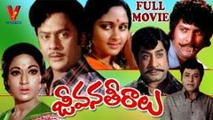JEEVANA THEERALU | FULL MOVIE | KRISHNAM RAJU | VANISRI | V9 VIDEOS
