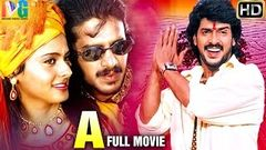 A Telugu Full Movie HD | Upendra | Chandini | Gurukiran | Bhaskar Babu | Indian Video Guru