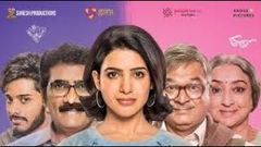 Oh Baby Full Movie in Tamil | Oh Baby Samantha Tamil Movie 2020 Tamil Dubbed | CIBI Network