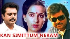 Kan Simittum Neram - Thriller Tamil Movie | Karthik | SarathKumar | Ambika