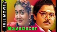 Mayabazar│Full Tamil Movie│Ramki Urvashi