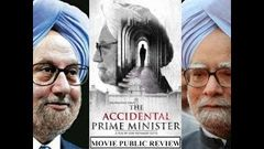 The Accidental Prime Minister Bollywood Movie PUBLIC REVIEW | Anupam Kher, Akshaye Khanna