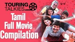 Touring Talkies | Tamil Full Movie Compilation | S A Chandrasekhar | Abi Saravanan | Manobala
