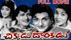 Chikkadu Dorakadu Full Length Telugu Movie