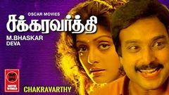 Karthik Super Hit Tamil Movies | Chakravarthy | Tamil Comedy Movies | Tamil Entertainment Full Movie