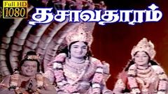 Dasavathaaram 1976: Full Length Tamil Movie