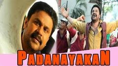 Padanayakan Malayalam Feature Film | Dileep , Vijayraghavan