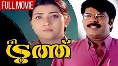 The Truth | Malayalam Full Movies | Mammootty |Divya Unni | Murali | Vani Viswanath
