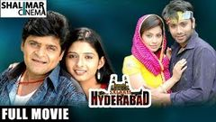 Salaam Hyderabad Telugu Full Movie | Ali Aditya Om | telugu movies 2016 full length movies