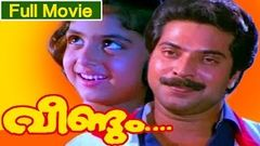 Veendum 1986: Full Malayalam Movie