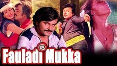 Fauladi Mukka Full Movie | Rajnikanth Hindi Dubbed Action Movie | Payum Puli | Silk Smita