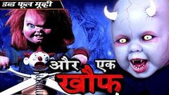Khauff South movie | Dubbed in Hindi | full horror