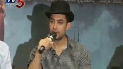 Aamir Khan Talk About Dhoom 3 Movie
