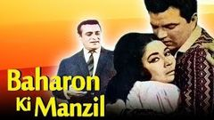 Baharon Ki Manzil (1968) Full Hindi Movie | Dharmendra, Meena Kumari, Rehman, Farida Jalal