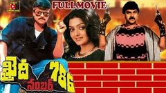 KHAIDI NO 786 | TELUGU FULL MOVIE | CHIRANJEEVI | BHANUPRIYA | TELUGU CINEMA CLUB