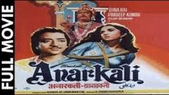 Anarkali Full length Hindi Movie I Bina Rai | Noor Jehan | TVNXT Hindi Classics