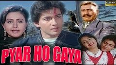 Pyar Ho Gaya - Avinash Wadhavan, Roobini & Amrish Puri - Full HD Bollywood Movie