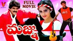MAJNU | TELUGU FULL MOVIE | NAGARJUNA | RAJINI | DASARI NARAYANA RAO | V9 VIDEOS