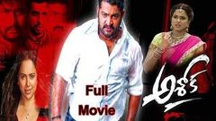 Jr.N.T.Rama Rao | Ashok Full Action Movie | Sameera Reddy | Prakash Raj | Sonu Sood | Movie Express