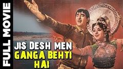Jis Desh Men Ganga Behti Hai - Raj Kapoor Padmini and Pran - Bollywood Evergreen Movie