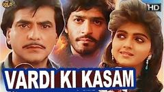वरदी की कसम - Vardi Ki Kasam - Super Hit Action Movie - HD - Jeetendra Bhanupriya Chunky Pandey 1989