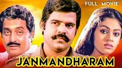 Janmandharam | Malayalam Full Movie | Balachandramenon | Vineeth | Shobhana | Ashokan | Siddique