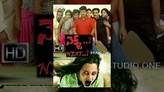 Aduthathu Telugu Horror Full Movie