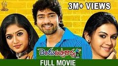 Allari Naresh Latest Telugu Full HD Movie | Allari Naresh | Kamna Jethmalani | Telugu Cinema Guru