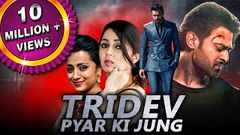 "Prabhas Blockbuster Action Hindi Dubbed Movie ""Tridev Pyar Ki Jung"" 