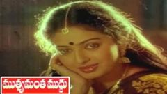 Muthyamantha Muddu Telugu Full Length Movie | Rajendra Prasad, Seetha | TVNXT