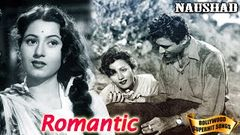 Dulari 1949 I Shyam Kumar Madhubala Geeta Bali I Full Length Hindi Movie