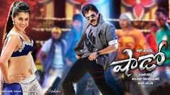 Gopala Gopala 2015 Telugu Full Movie