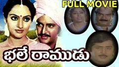 Bhale Ramudu Telugu Full Length Movie | Mohan Babu , Murali Mohan , Madhavi
