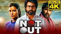 Time out full movie dubbed in hindi 2015