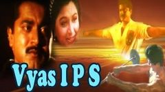 Telugu Action Full Length Movie Vyas IPS | HD | Sarath Kumar, Kushboo, Sarath babu, CharanRaj