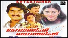 Boeing Boeing | Full Length Malayalam Movie | Mohanlal M G Soman