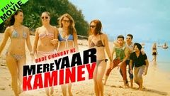 Latest New Punjabi Full Movies 2017 | Yaar Kaminey | Popular Punjabi Action Comedy Romantic Films