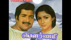 Ambika Revathi In-Pournami alaigal -பௌர்ணமிஅலைகள்-Super Hit Tamil H D Full Movie