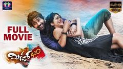 Mister 420 Telugu Full Movie | Varun Sandesh Priyanka Bharadwaja