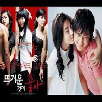[ Korean Movie] 뜨거운것이 좋아 - I Like It Hot Hellcats 2008 Full Movie English SUb